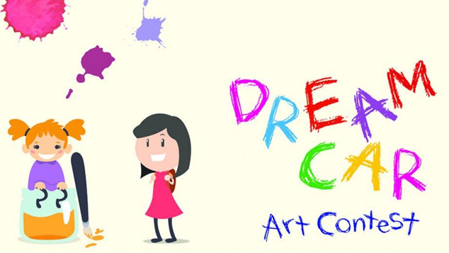 Se lanzó el Dream Car Art Contest 2016
