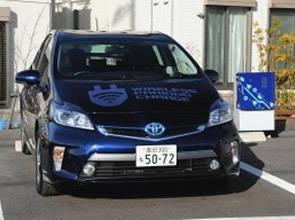 Toyota Motor Corporation prueba un nuevo sistema de carga sin cables para autos híbridos